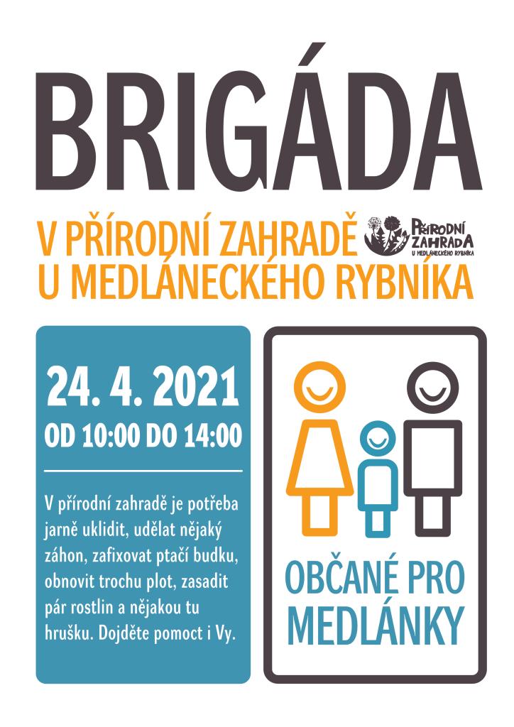 opm_brigada_2021